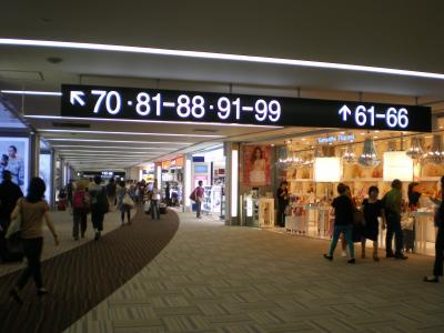台湾2012.8成田出発(制限エリア③)
