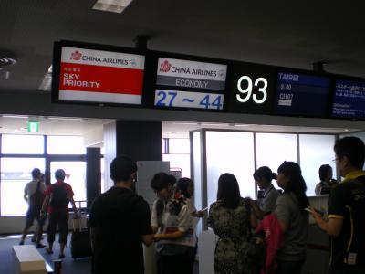 台湾2012.8成田出発(搭乗ゲート)