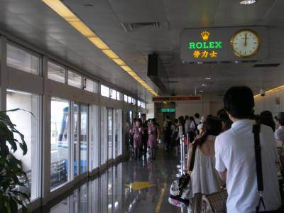 台湾2012.8桃園空港到着①