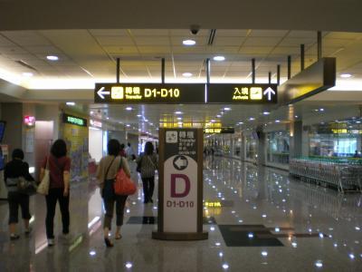台湾2012.8桃園空港到着④