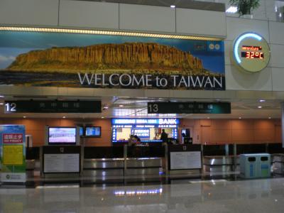 台湾2012.8桃園空港到着ロビー