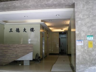 台湾2012.8ホテル入口
