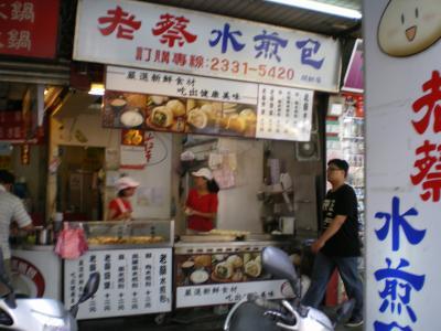台湾2012.8焼小籠包①