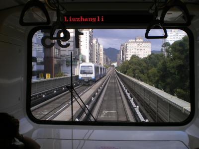 台湾2012.8MRT文湖線
