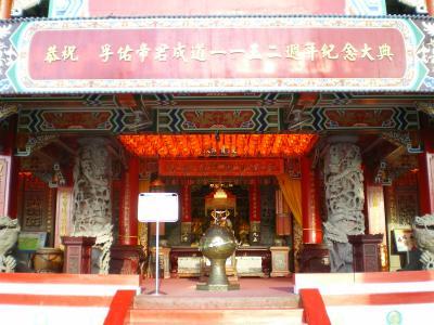 台湾2012.8指南宮②