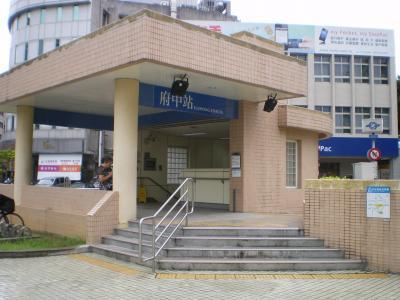 台湾2012.8地下鉄府中駅