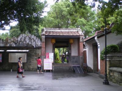 台湾2012.8林家庭園入口