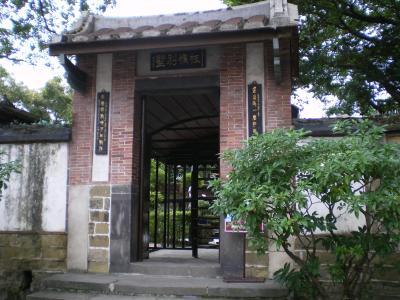 台湾2012.8林家庭園出口