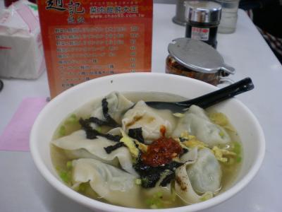 台湾2012.8西門町ワンタン大王ワンタン