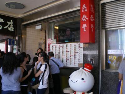 台湾2012.8永康街デンタイフォン店舗