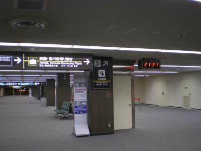 台湾2012.8成田空港到着