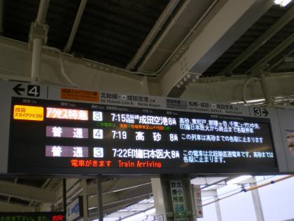 香港2012.12青砥乗換