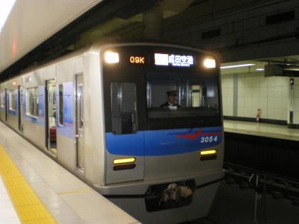 香港2012.12アクセス特急