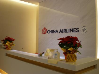香港2012.12中華航空ラウンジカウンター