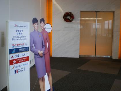 香港2012.12中華航空ラウンジ入口