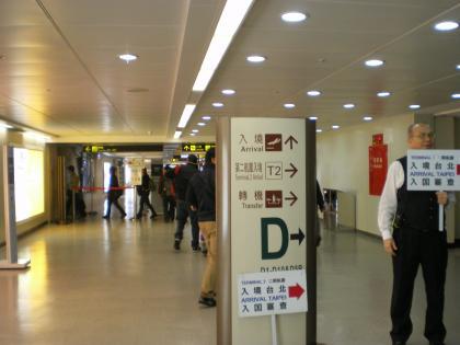香港2012.12台北到着①