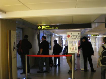 香港2012.12台北乗継