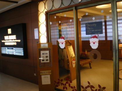 香港2012.12台北乗継モアラウンジ入口