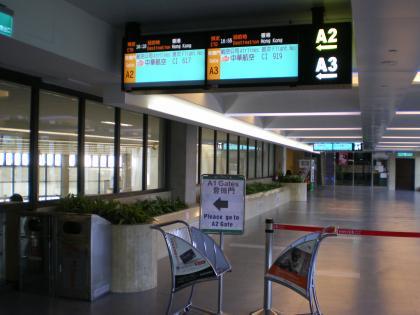 香港2012.12台北乗継出発案内