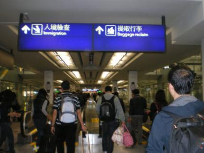 香港2012.12香港到着