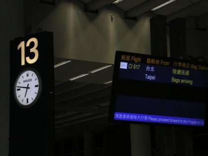 香港2012.12香港空港バゲージクレーム