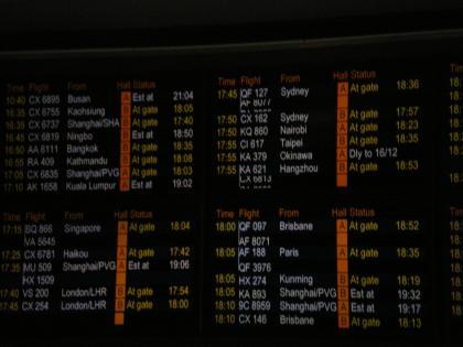 香港2012.12香港空港到着案内