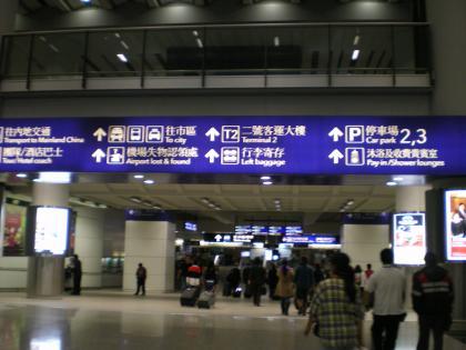 香港2012.12香港空港到着ロビーバス乗場