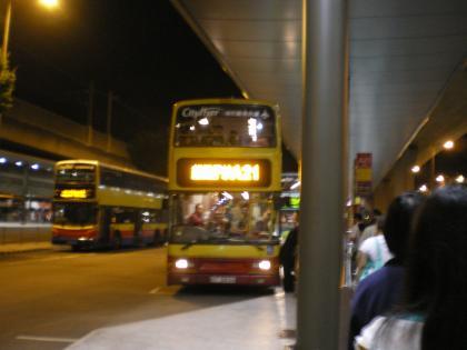 香港2012.12香港空港エアバス