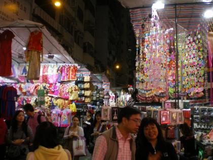 香港2012.12女人街②
