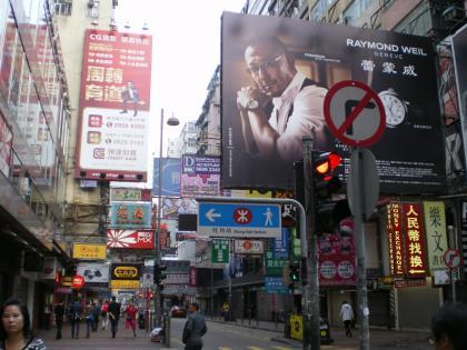 香港2012.12朝の旺角の街並み