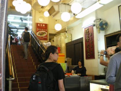 香港2012.12蓮香樓店内①