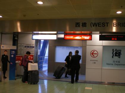 香港2012.12マカオフェリー出発口