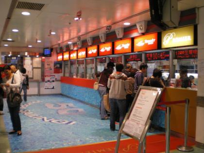 香港2012.12マカオフェリーチケット売場