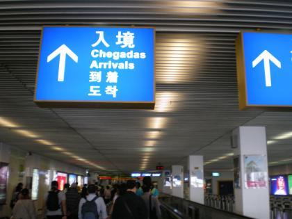香港2012.12マカオ入国審査場①