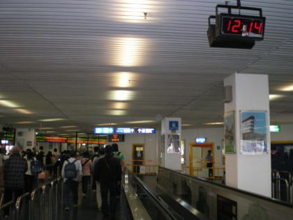 香港2012.12マカオ入国審査場②