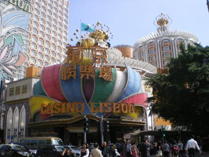 香港2012.12リスボア外観