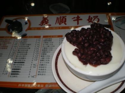 香港2012.12マカオ義順牛奶公司牛乳プリン