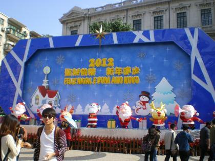 香港2012.12マカオセドナ広場クリスマスイルミネーション
