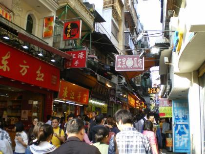 香港2012.12マカオセドナ広場への道