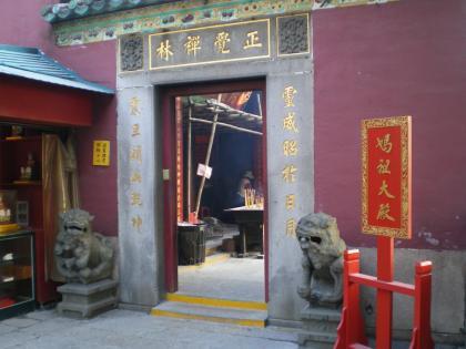 香港2012.12マカオ媽閣廟本尊入口