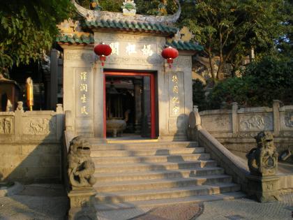 香港2012.12マカオ媽閣廟正面