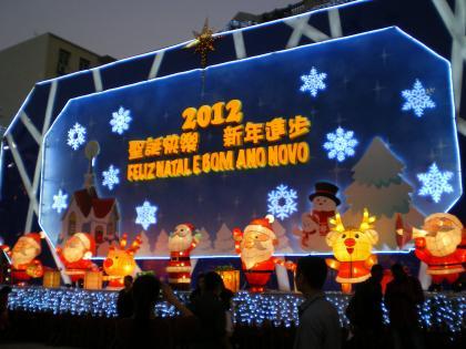 香港2012.12マカオセドナクリスマスデコレーション