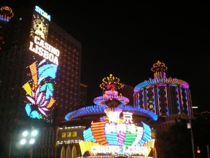 香港2012.12マカオリスボア1
