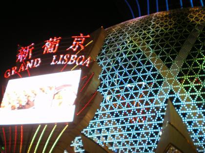 香港2012.12マカオリスボア3