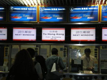 香港2012.12マカオ香港行フェリーチケット売場