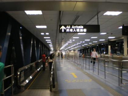 香港2012.12マカオフェリー香港到着