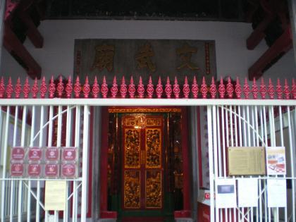 香港2012.12文武廟入口