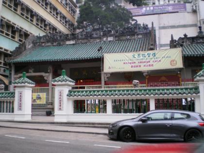 香港2012.12文武廟全景