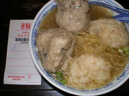 香港2012.12香港グルメ黄枝記粥麺店ワンタン麺