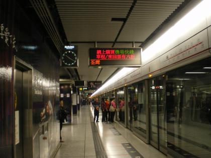 香港2012.12香港地下鉄駅